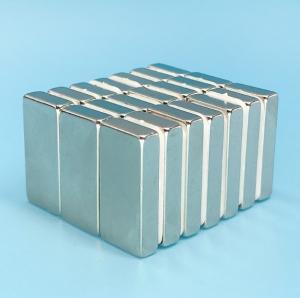 China Permanent LED Light Fixture Parts N38 N42 N40 N52 Neodymium Magnet Fastener Various NdFeB Magnet on sale