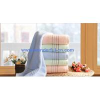 Wholesale High quality 100% cotton dobby striped cotton towel wholesale from china suppliers