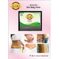 Natural ways to burn belly fat fast photo 10