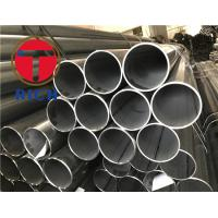 Buy cheap Electric Resistance Welde Longitudinal Electric Resistance Welded Hot Dip Galvanized Steel Tubes from wholesalers