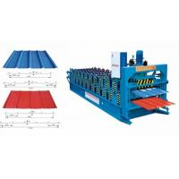 Wholesale High Strength double layer Steel Tile Roll Forming Machine / roll forming equipment from china suppliers