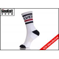 0d892bb1dbc Wholesale Cushion Terry Extended Size Custom Athletic Socks Male Sports  Mens Sock from china suppliers