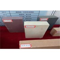 Mold resistant insulation quality mold resistant for Mold resistant insulation