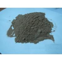 Wholesale Amino acid chelate magnesium, Iron Plant Growth Fertilizers from china suppliers