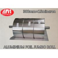 Wholesale 15 Micron Aluminum Foil Large Rolls , Aluminum Foil For Pharmaceutical Packaging from china suppliers