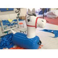 Wholesale Interesting Giant Inflatable Outdoor Games  Inflatable Bouncy Animal Toy from china suppliers