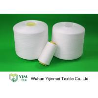 Wholesale Dyed Color / Bleached White Spun Polyester Thread For Sewing Garment from china suppliers