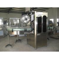 Wholesale Automatic heating bottle shrink sleeve Labeling Machine /Shrink sleeve applicator with steam tunnel for PET bottles from china suppliers