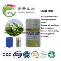 Buy cheap Factory produce 100% Therapeutic Jasmine Essential Oil Concentrated Fragrance from wholesalers