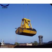 Wholesale 25T  Wireless Remote Control Grapple for Bulk Carrier Cargo Loading with 16Mn Material from china suppliers