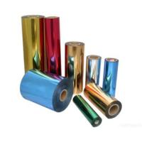 Buy cheap Hot Stamping Foil For Textile & Garments from wholesalers
