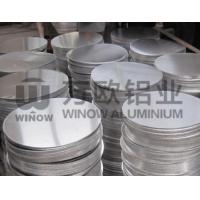 Wholesale 100 Recyclable Blank Aluminum Discs , Aluminium Round Discs For Deep Draw Pot from china suppliers