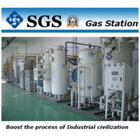 Wholesale Galvanization Production Line Nitrogen Purity 99.999% Hydrogen Protective Gas Station from china suppliers