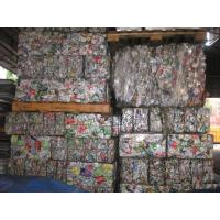 Wholesale aluminum ubc scrap from china suppliers