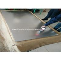 Wholesale Hot rolled titanium sheet gr1, gr2,gr5, gr7,gr12 titanium sheet  FREE SHIPPING from china suppliers