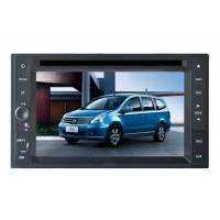 Wholesale 6.2 inch 2 din Double Din Dvd Players car monitor / car video /2 DIN CAR DVD PLAYER -Bluetooth-CR-6283 from china suppliers