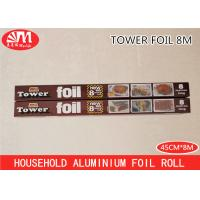 Wholesale Food Grade Aluminium Foil Paper Roll 45cm X 12 Micron X 8m Size SGS Approval from china suppliers