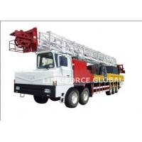 Wholesale Workover Rig from china suppliers
