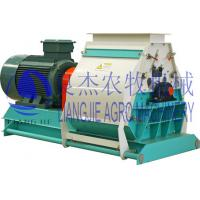Wholesale Feed Machinery Hammer Mill Crusher from china suppliers