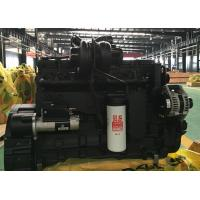 Wholesale L8.9 Water Cooled Diesel Stationary Engine 6 Cylinder For Irrigation Pump from china suppliers
