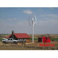 Buy cheap Vertical Wind Turbine-3kw from wholesalers