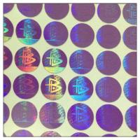 Wholesale Custom made high security anti-fake label hologram sticker , 3D secure genuine hologram sticker from china suppliers