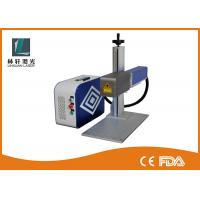 Buy cheap 3D Laser Etching Marking Equipment For SS 304 Vaccum Cups ,Ceramic Cups , Water Tap from wholesalers