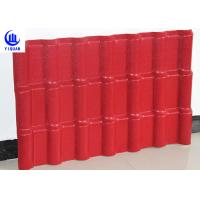Buy cheap Asa Synthetic Resin Roof Tile , Spanish Bamboo Wave Pvc Roofing Sheets from wholesalers