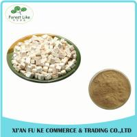 Recover Immunity Statem Chinese Herb Poria Cocos Extract