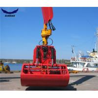 Wholesale Red Hydraulic Drive Clamshell Grab Bucket for Excavator or Crane Handling Rock and Scrap 1.6m³ from china suppliers