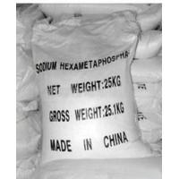 Wholesale Sodium Heametaphosphate(SHMP) from china suppliers