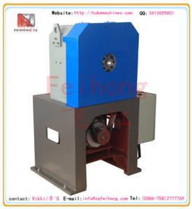 FH-DG28 Hammer Roll Reducing Machine