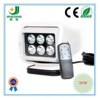 Wholesale White 30w cree remote controlled led truck lights from china suppliers