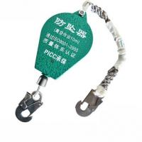 Wholesale 100kg Nylon Steel 50m ACSR Falling Protector Construction Safety Tools from china suppliers