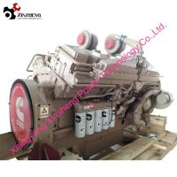 Wholesale SuperPower KTA50-C1600 CCEC Cummins Engine For Industry Machinery,Large Equipment from china suppliers