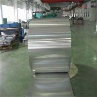Wholesale Eco Friendly Aluminium Alloy Coil 0.3 - 3.5 Mm Thickness SGS / CE Approved from china suppliers