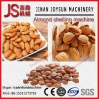 China 95% High Shell Rate Environmental Protection Peanut Shelling Machine 220v groundnut processing machine wooden box on sale