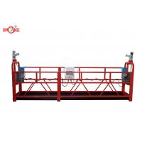 Wholesale Bake Painting Roof Suspended Platform  7.5m  For Window Cleaning ZLP800 from china suppliers