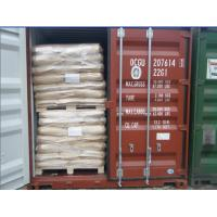 Wholesale AJI92 L-Citrulline from china suppliers