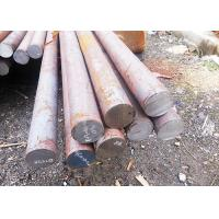Wholesale ASTM 1026 BS 08A20 Low Carbon Steel Rod / Mild Steel Bar Diameter 4-1600mm from china suppliers