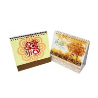 Wholesale commercial printing services customization , Recycled paper printing from china suppliers