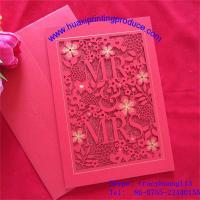 Wholesale Wedding Card from china suppliers