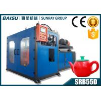Wholesale Fully Automatic Blow Moulding Machine For Mini Kids Watering Can SRB55D-1 from china suppliers