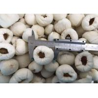 Buy cheap 2019 new crop Fresh frozen litchi Fresh meat with seed and without seed from wholesalers