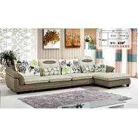 quality simple design modern living room furniture 628 for sale