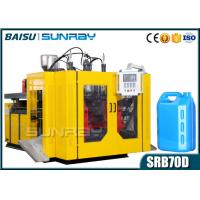 Wholesale 1L/2L/3L/4L/5L HDPE Bottle Jerrican Jerrycan Mafufacturing Machine 5 Liter Container Jerry Can Blow Moulding Machine from china suppliers
