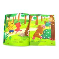 Buy cheap Hard, soft cover 4c wire binding, Saddle stitching kids gift Childrens Book from wholesalers