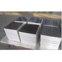 Wholesale Industrial Aluminum Closure Sheet 8011-DC / CC 0.21mm- 0.25mm Thickness from china suppliers