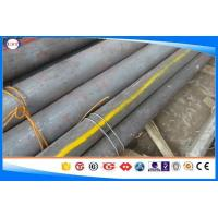 Buy cheap En26 Hot Forged Steel Bar Round Shape For High Surface Pressures Exist solid from wholesalers