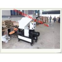 Wholesale 80-150kg/hr Crushing Capacity low speed  plastic crusher/Supper quality Plastic Shredder/Plastic Grinder For Belgium from china suppliers